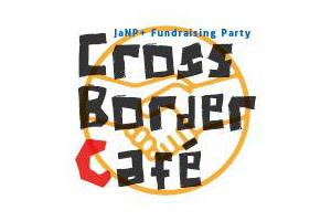 Cross Border Café vol.04