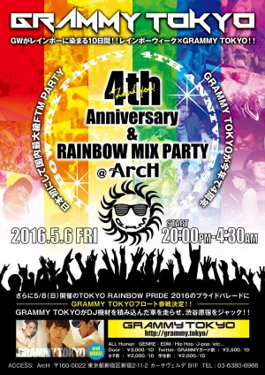 GRAMMY TOKYO 4th Anniversary&RAINBOW MIX PARTY